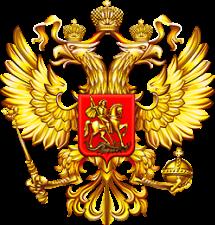 μεταφρασεις στα ρωσικα
