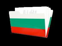 μεταφρασεις βουλγαρικα