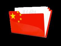μεταφρασεις κινεζικα