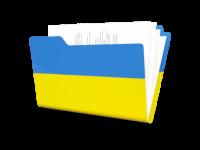 μεταφρασεις ουκρανικα