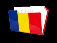μεταφρασεις ρουμανικα