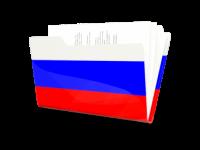 μεταφρασεις ρωσικα