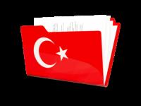 μεταφραση τουρκικων