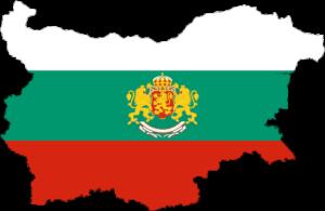 μεταφραση απο βουλγαρικα σε ελληνικα